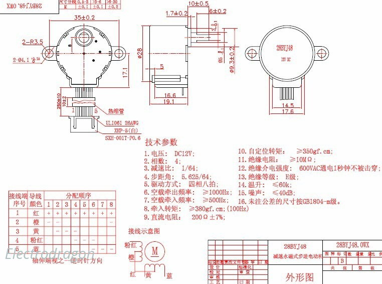 28byj step motor wiring diagram   31 wiring diagram images